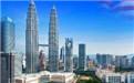 马来西亚签证案例分析