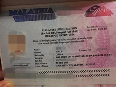 退休后顺利获得马来西亚一年有效签证