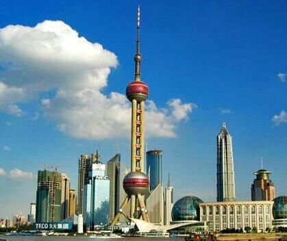马来西亚驻上海领事馆签证中心
