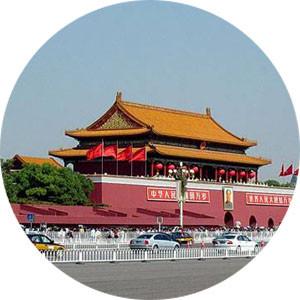 马来西亚驻北京大使馆签证中心