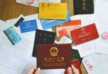 马来西亚旅游签证需要哪些材料?