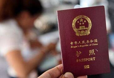 电子签证需要去使馆申请吗?