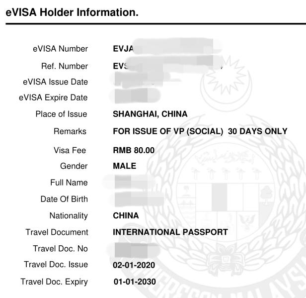 周先生年前顺利拿到evisa签证