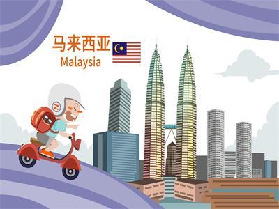 5月,马来西亚最新入境通知!